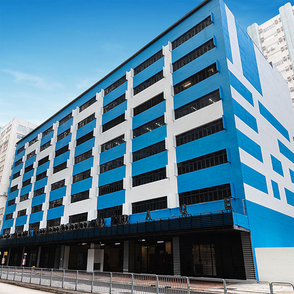 Data Center in Hong Kong | SUNeVision iAdvantage JUMBO