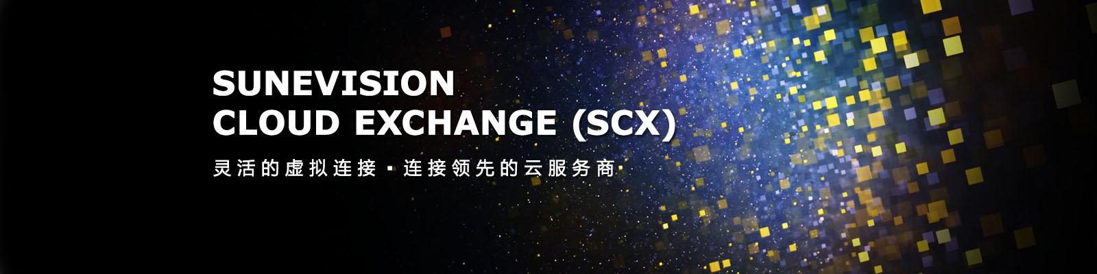 home-banner-2021-scx-sc-1